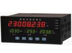 HSB-908流量积算仪